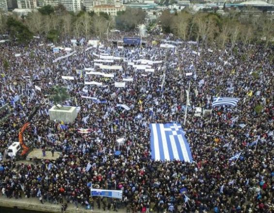 Ετοιμάζουν μεγάλο συλλαλητήριο για τη Μακεδονία