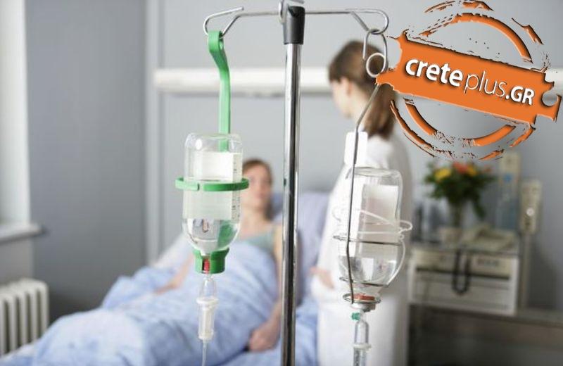 Θέμα CretePlus.gr: Γιατροί και εργαζόμενοι στο ΠΑΓΝΗ κάνουν έρανο και μαζεύουν χρήματα για χειρουργεία και φάρμακα!