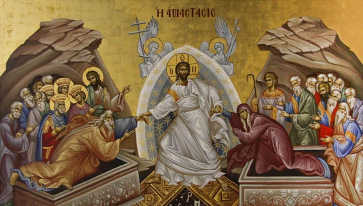 «Χριστός Ανέστη» στα Ελληνικά από τη Νέα Ζηλανδία