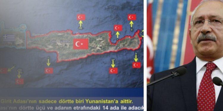 «Η Κρήτη μας ανήκει»! Ανιστόρητοι, προκλητικοί και επικίνδυνοι οι Τούρκοι