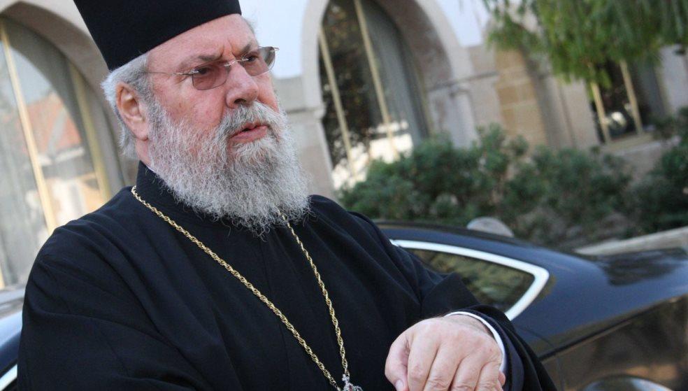 Σε εγχείριση υποβλήθηκε ο Αρχιεπίσκοπος Χρυσόστομος
