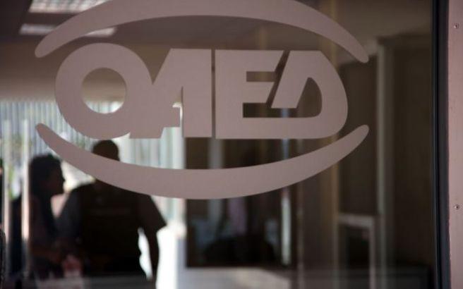 ΟΑΕΔ: Στους 913.044 οι άνεργοι το Νοέμβριο