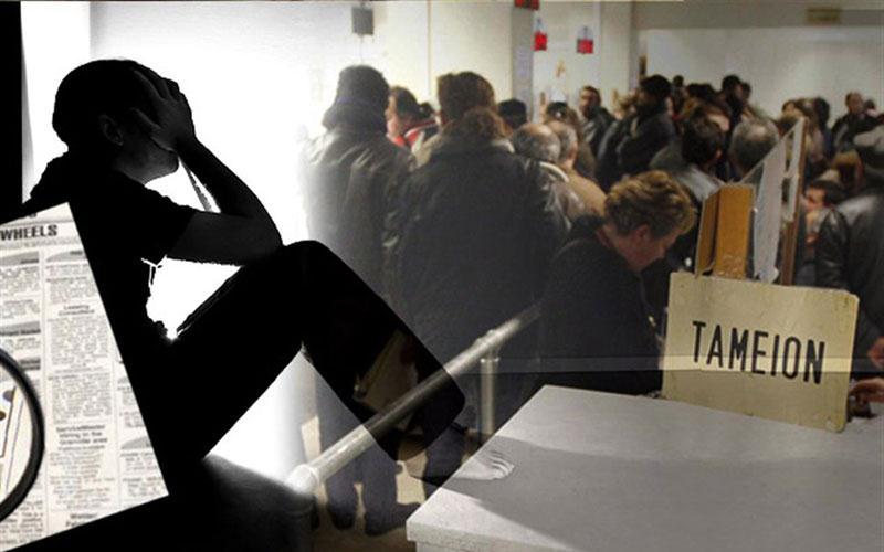 «Ανεργία και υποαπασχόληση δείχνουν τα στοιχεία ΟΑΕΔ και Εργάνης»- Οι λάθος εκφράσεις και η...κοροϊδία (pics+vid)