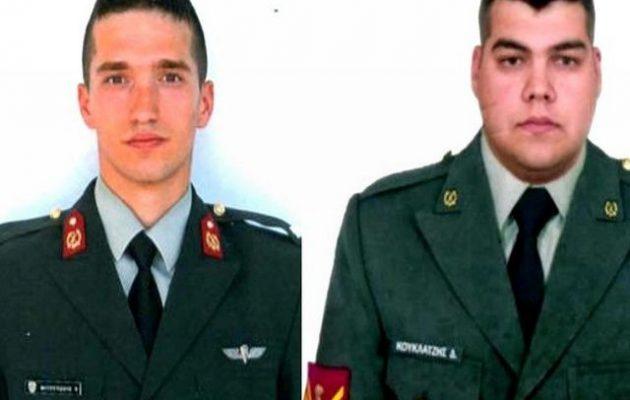 Η μαντινάδα του Μ. Κεφαλογιάννη στους Ελληνες αξιωματικούς