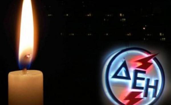 Οι προγραμματισμένες διακοπές ρεύματος στο Ηράκλειο