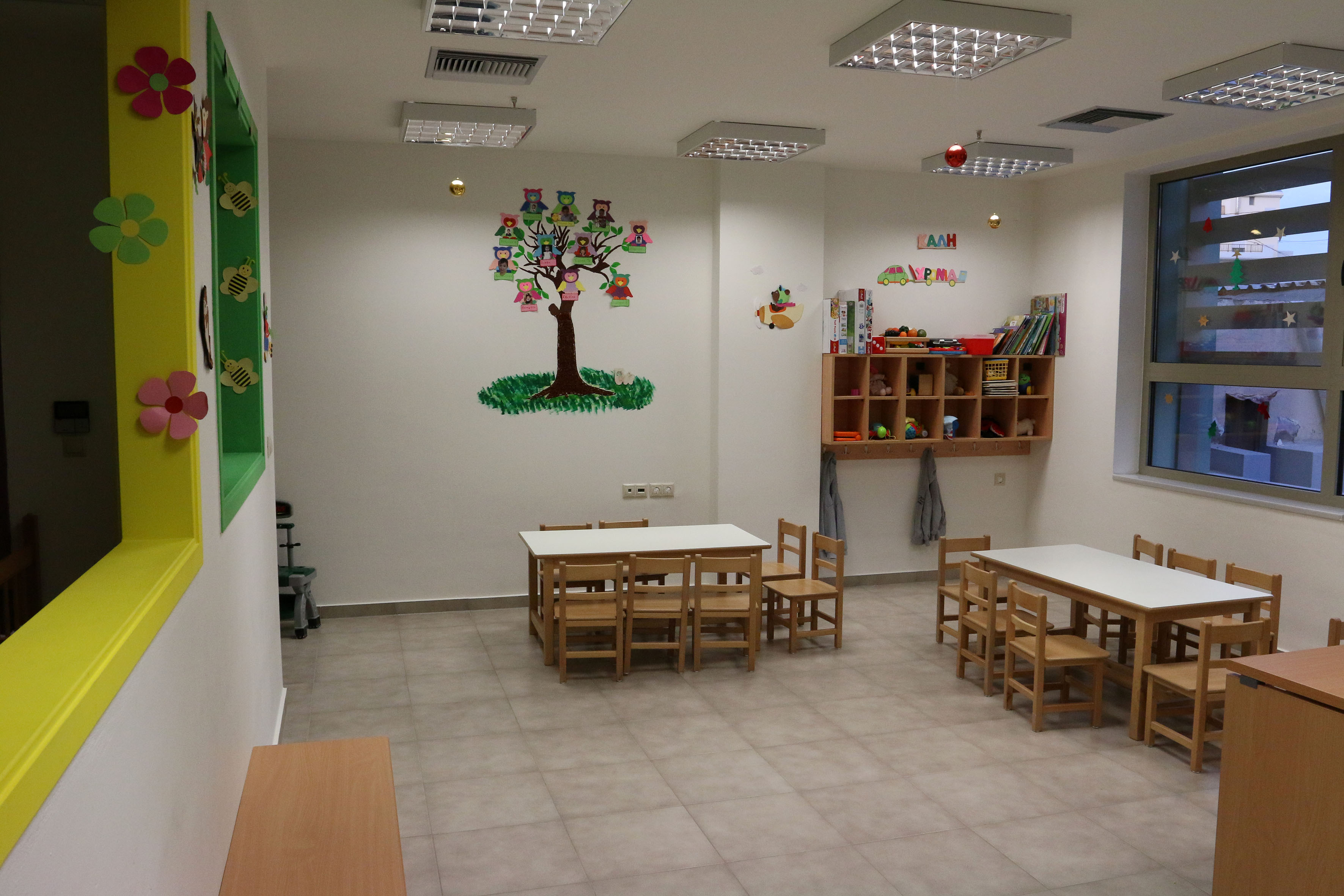 Απαλλαγή από τα τροφεία στους δημοτικούς παιδικούς σταθμούς