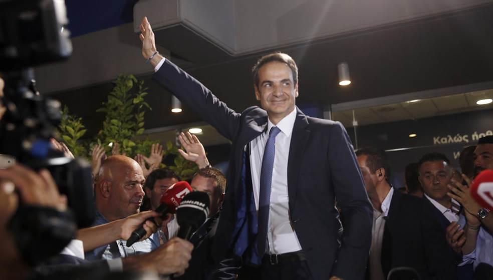 Νέα κυβέρνηση: Τα ονόματα που θα ανακοινώσει ο Κυριάκος Μητσοτάκης