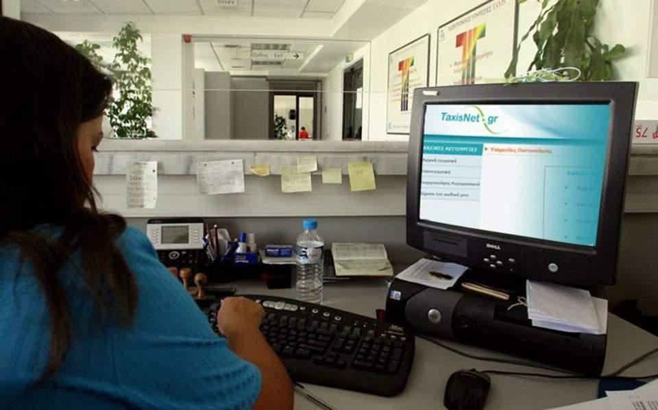 Ψηφιακή αναβάθμιση TAXIS με αλλαγές στις δηλώσεις και συγχωνεύσεις εφοριών