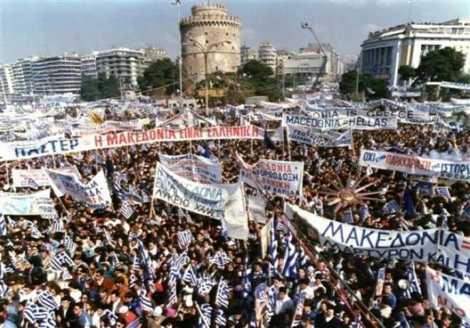 Οι νεοκρητικοί γυρνούν την πλάτη στη Μακεδονία
