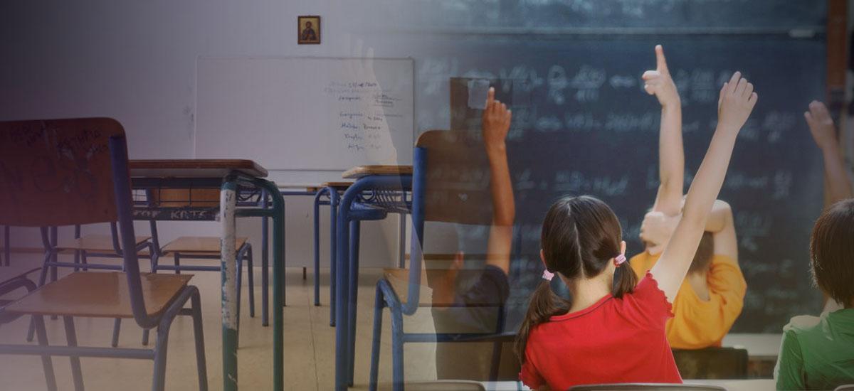 Γονείς έτρεχαν πανικόβλητοι να πάρουν τα παιδιά τους από το σχολείο