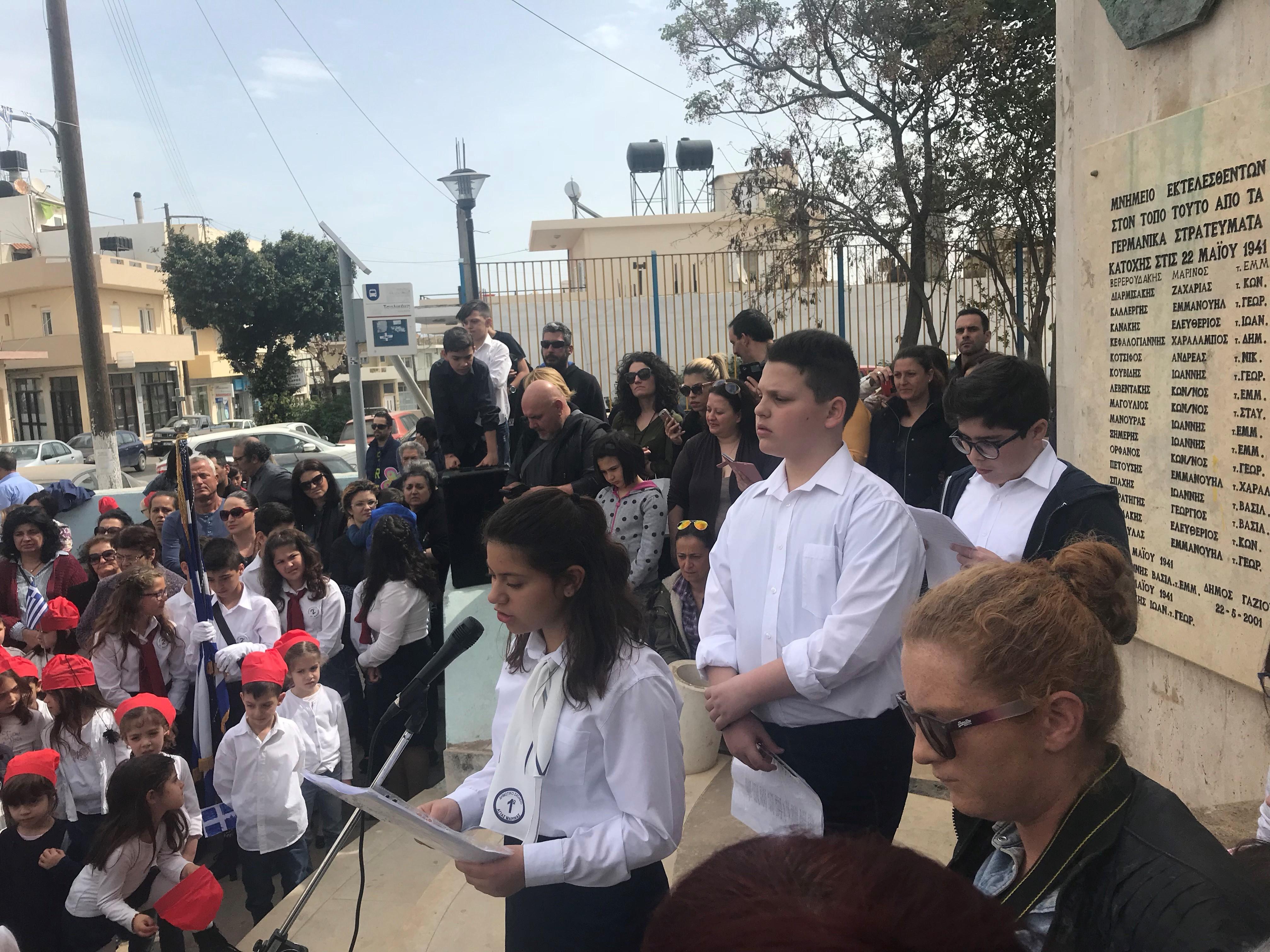 Οι μαθητές τίμησαν τη μνήμη των αγωνιστών του '21