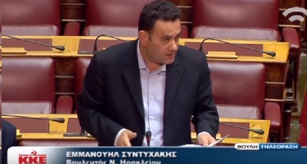 Μ. Συντυχάκης: Να δοθεί λύση στο κτιριακό πρόβλημα του ΕΠΑΛ Σητείας (VIDS)