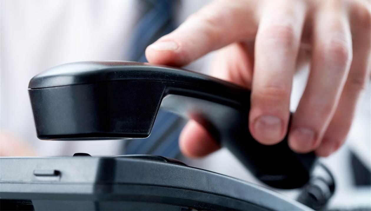 Δύο νέες τηλεφωνικές απάτες στο Ηράκλειο: «Μαμά τράκαρα»