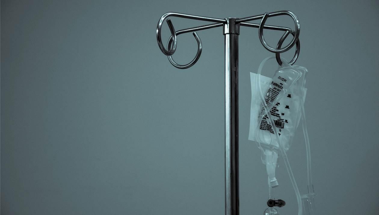 Candida Auris: «Χτύπησε» την Ευρώπη ο θανατηφόρος μύκητας