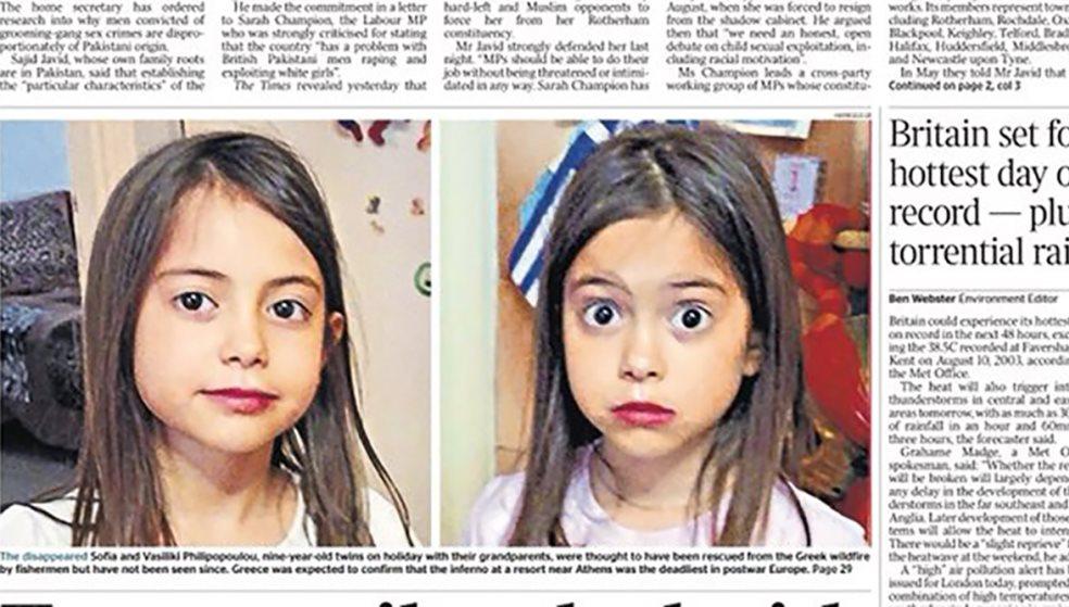 Πρωτοσέλιδο στους Times τα δίδυμα αγνοούμενα κορίτσια