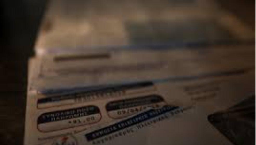 """Προσοχή: Η """"επιστροφή"""" από τη ΔΕΗ κρύβει απάτη"""