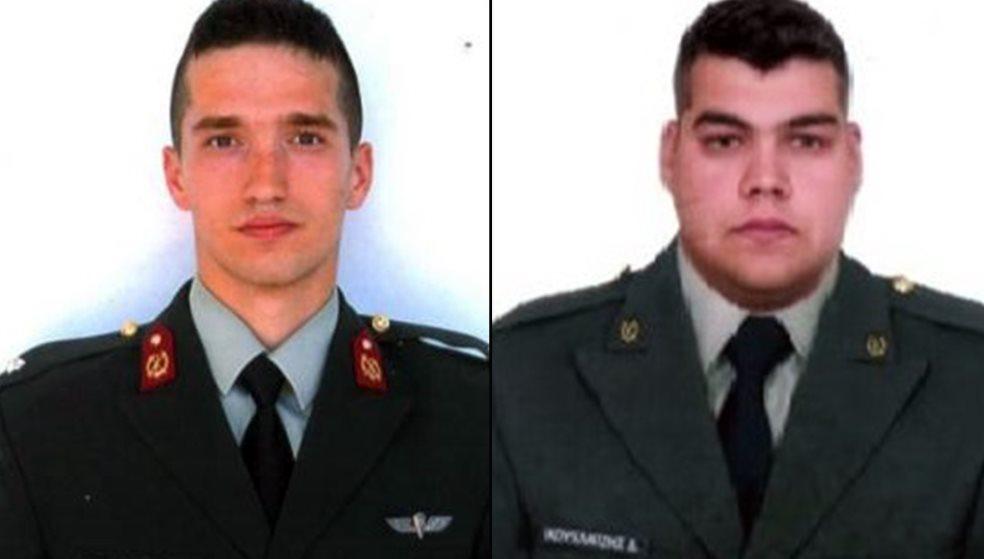 Απορρίφθηκε το αίτημα αποφυλάκισης των Ελλήνων στρατιωτικών