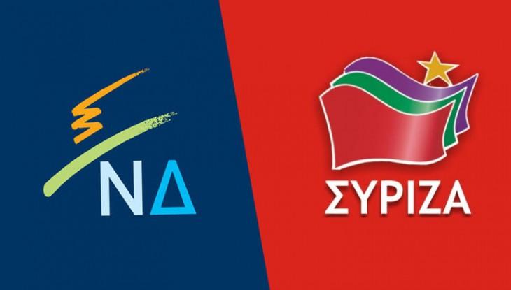 Πόλεμος ΝΔ - ΣΥΡΙΖΑ με σκληρές ανακοινώσεις και βολές εκατέρωθεν!