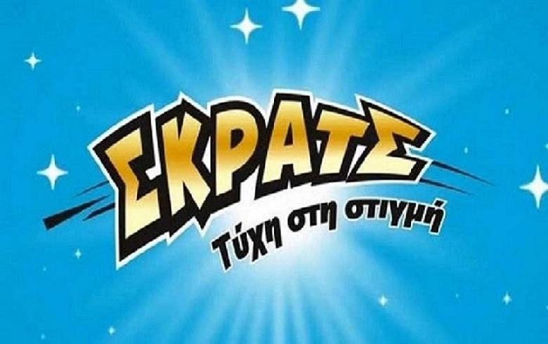 Στην Κρήτη ο πρώτος εκατομμυριούχος του ΣΚΡΑΤΣ (pics)