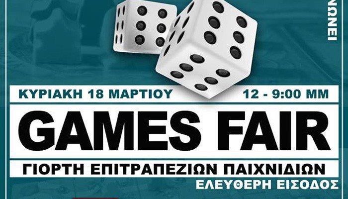 Γιορτή επιτραπέζιων παιχνιδιών την Κυριακή στο Ηράκλειο