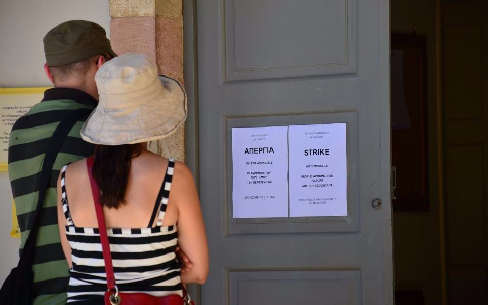 Πανελλαδική απεργία αρχαιοφυλάκων τη Δευτέρα - Κλειστά τα μουσεία