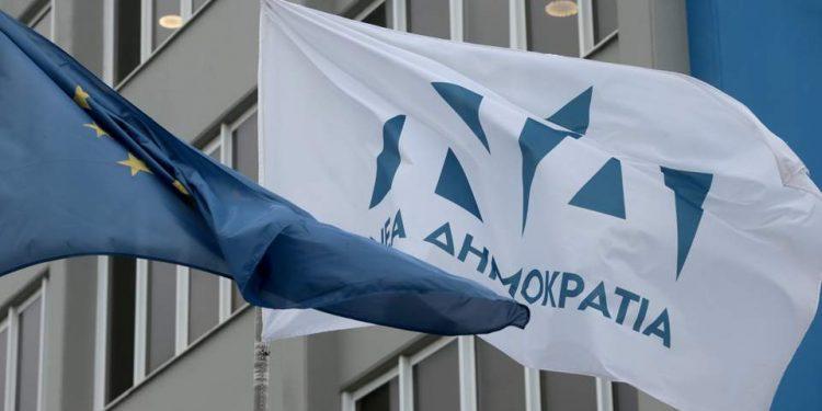 Συγχαρητήρια ΝΟΔΕ για εκλογή νέου Προέδρου ΟΝΝΕΔ Ηρακλείου