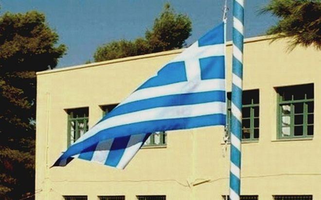 ΑΠΟΨΗ: Μια σημαία στο Γάζι...