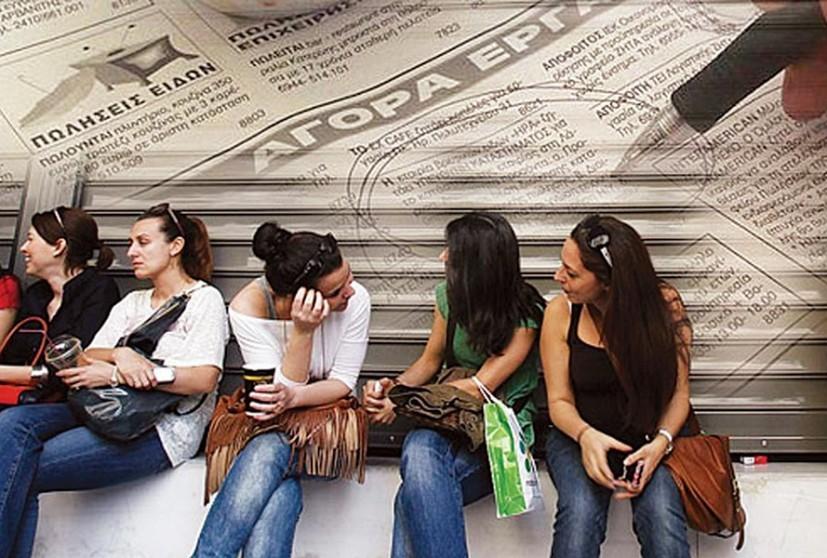 Η ανεργία στην Κρήτη είναι γένους… θηλυκού