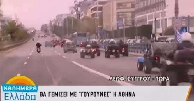 Απόβαση Κρητικών με «γουρούνες» στο λιμάνι του Πειραιά -Διαμαρτύρονται για τον νέο ΚΟΚ (vid)
