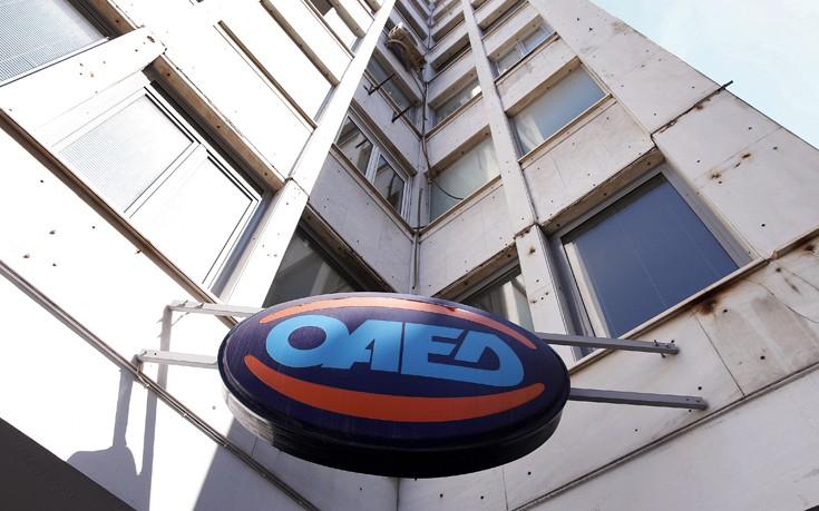 ΟΑΕΔ: Παράταση στο πρόγραμμα για προσλήψεις 10.000 ανέργων