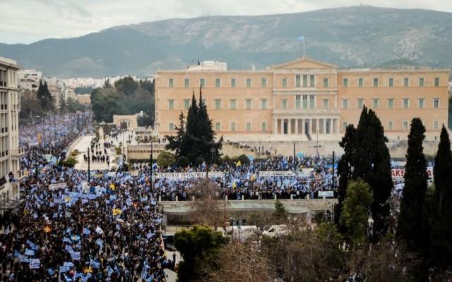 Συλλαλητήριο για τη Μακεδονία: «Κράτος-μαϊμού η Δημοκρατία της Μακεδονίας»
