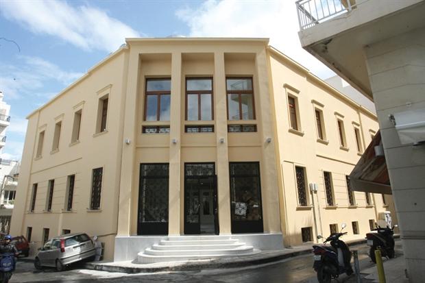 «Γειώσεις κτιρίων και εγκαταστάσεων κατά το πρότυπο ΕΛΟΤ HD 384»