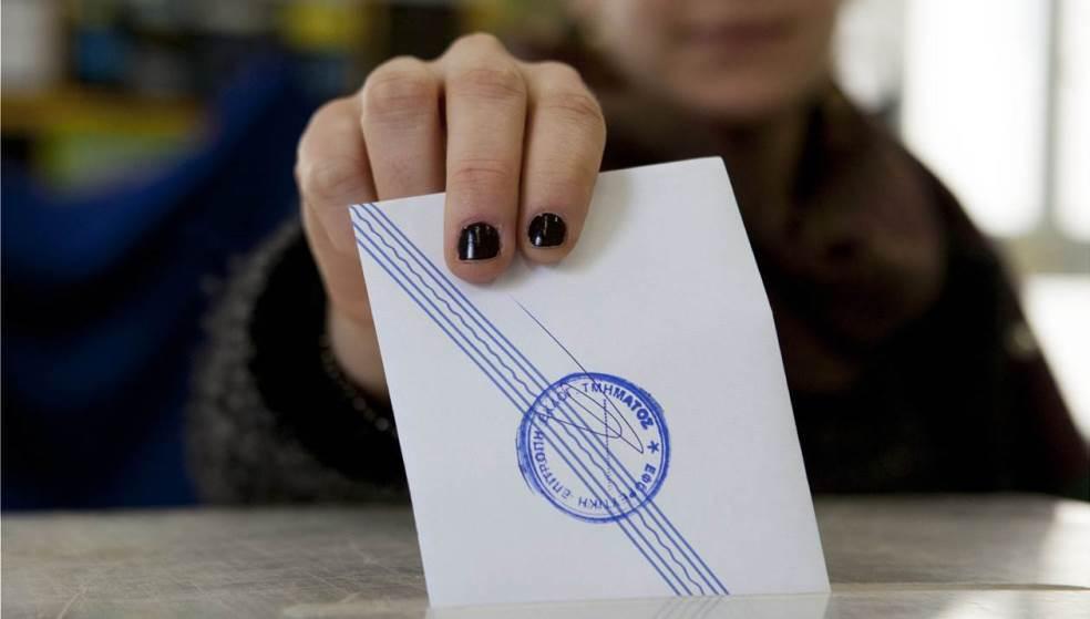 «Μπούσουλας» για τις κάλπες - Πώς ψηφίζουμε την Κυριακή