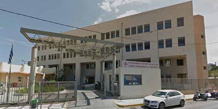 Νοσοκομείο Αγίου Νικολάου : Ασθενείς μεταφέρθηκαν σε άλλα νοσοκομεία λόγω έλλειψης χειρουργού