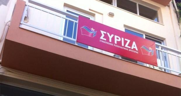 Η απάντηση του ΣΥΡΙΖΑ στην επιθεση της ΝΟΔΕ