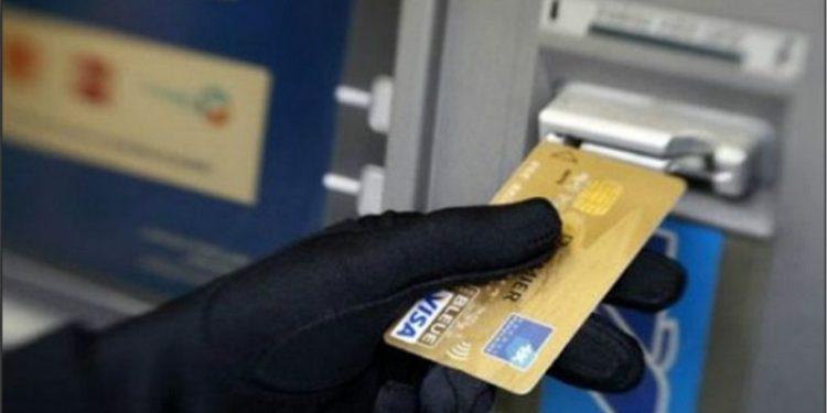 Πήγε και «σήκωσε» 400 ευρώ από ΑΤΜ με… κλεμμένη κάρτα