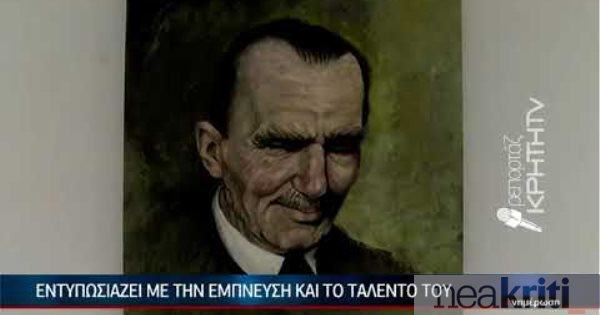 Υδραυλικός από την Κρήτη έγινε... ζωγράφος!