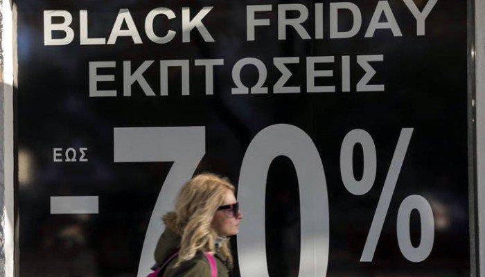 Ποια καταστήματα συμμετέχουν στη Black Friday 2018