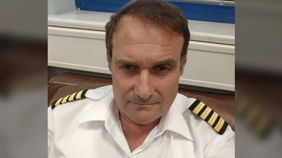 «Eίμαι υπερήφανη που ήσουν πατέρας μου» - Το συγκινητικό «αντίο» της κόρης του πιλότου
