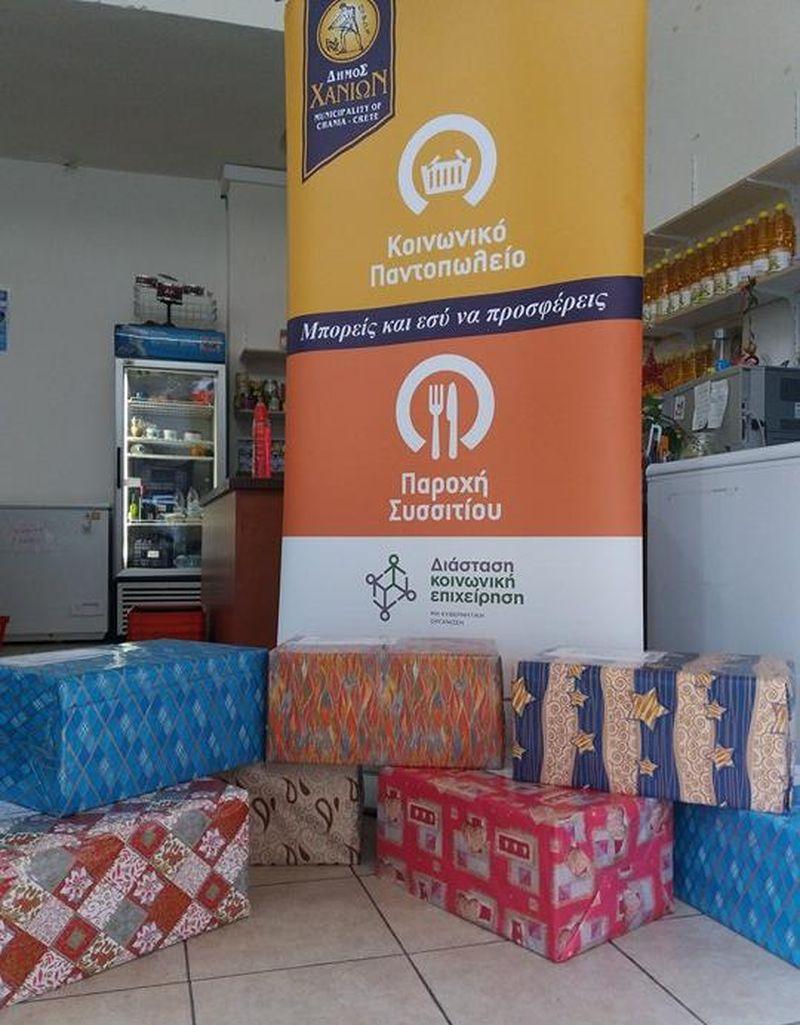 Στον προορισμό τους τα κουτιά για την ενίσχυση των φοιτητών: Από το Κοινωνικό Παντοπωλείο του Δήμου Χανίων