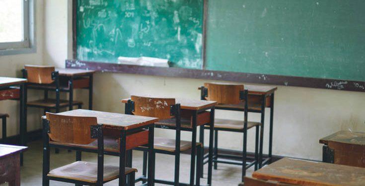 Ανακοίνωση με… αιχμές για το στεγαστικό πρόβλημα σχολείων της Ν. Αλικαρνασσού