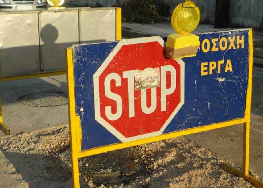 Οι ανάδοχοι της Κρήτης - Ποιοι εκτελούν τα έργα των Δήμων και πόσο τα πληρώνονται