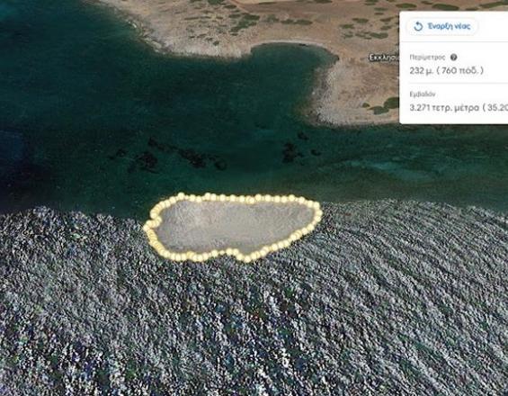 Κρήτη: Νησίδα απέκτησε το όνομα του ιδιοκτήτη της επιχείρισης που το διαφημίζει!