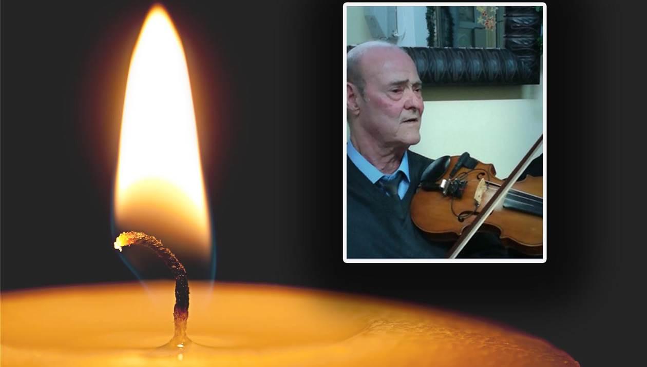 Φώτης Κατράκης: «Έσβησε» ο σπουδαίος βιολάτορας