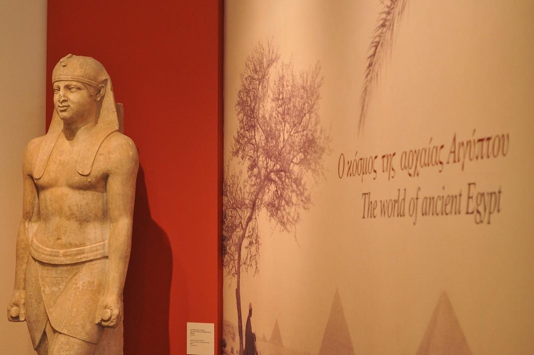 «Αδριανός κι Αντίνοος: μια συνάντηση 19 αιώνες μετά» στο Αθέατο Μουσείο