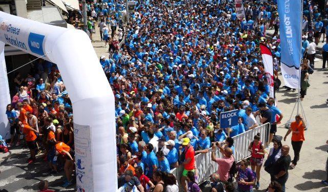 Ξεπέρασαν τους 4.000 οι συμμετέχοντες στο… Run Greece Ηράκλειο
