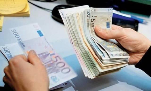 Πληρώνεται την Πέμπτη 22 του μήνα η 13η σύνταξη- Συνολικά 1,6 εκατ. οι δικαιούχοι