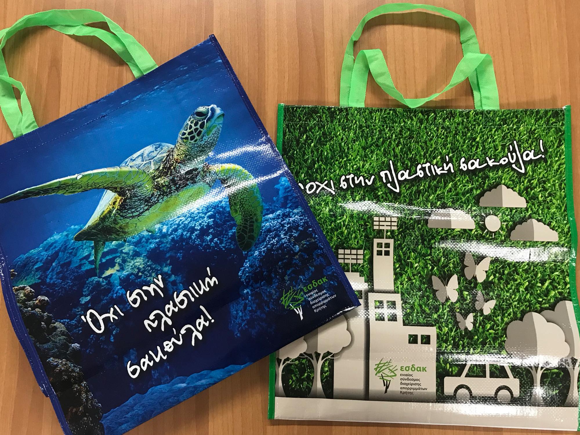 Δράση ενημέρωσης και διανομής της τσάντας πολλαπλών χρήσεων του ΕΣΔΑΚ στο Γάζι