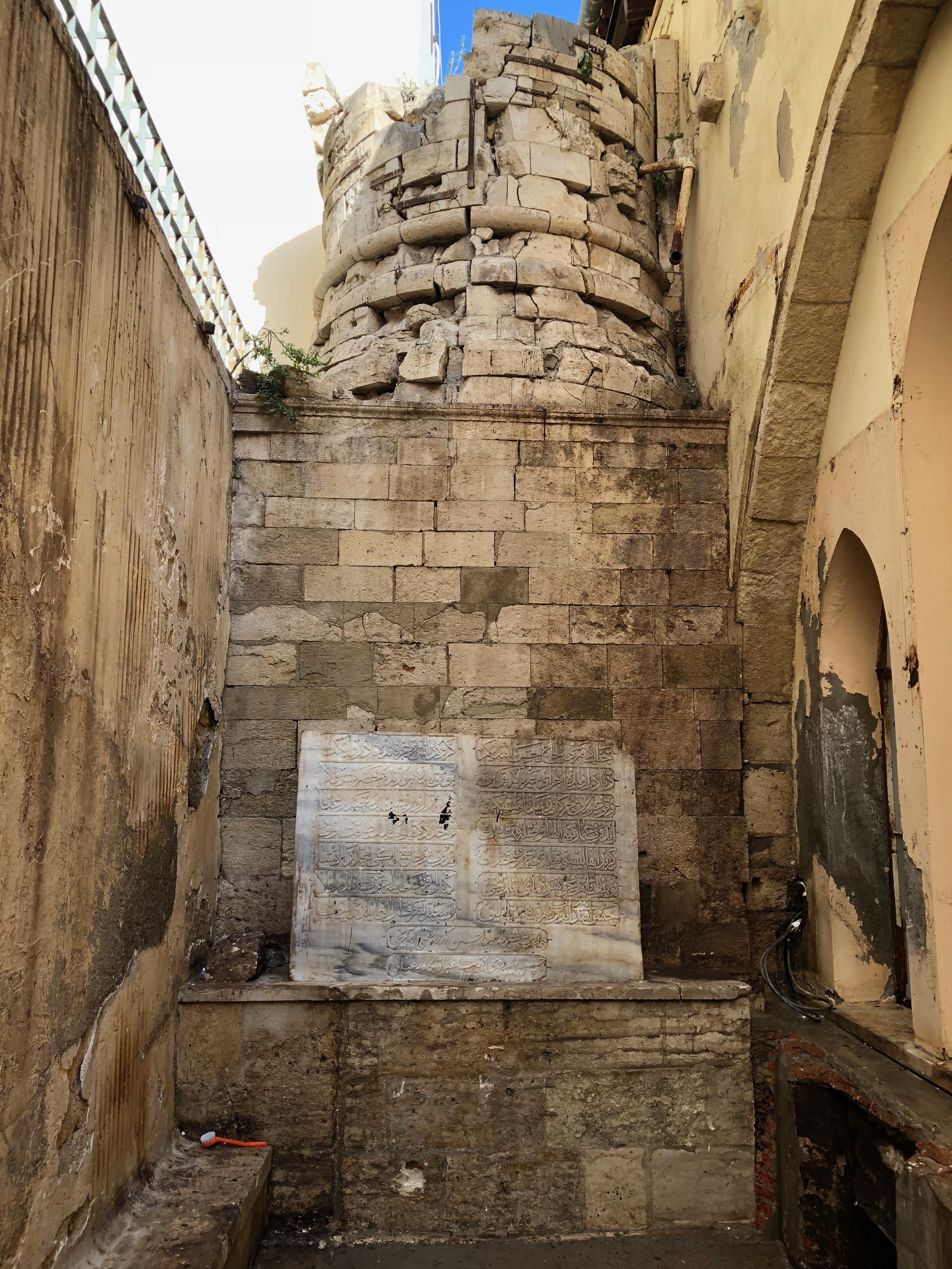 Βρέθηκε τουρκική επιγραφή στην Βασιλική του Αγίου Μάρκου-εικόνες