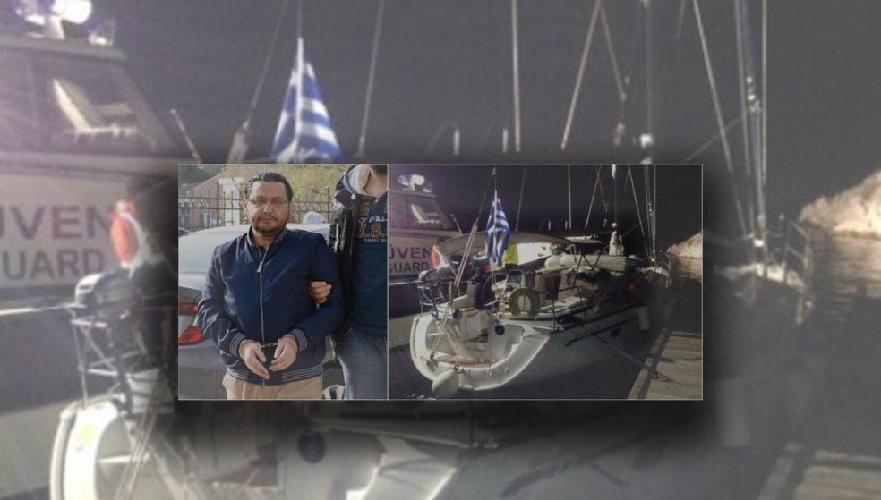 Νέα ένταση: Συνελήφθη ιμάμης σε σκάφος με ελληνική σημαία